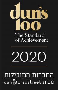 חותם דנס 100 לבן_חותם דנס 100 2020 - עברית - עומד - שחור